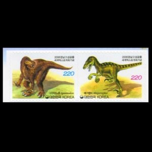 Dinosaurs in stamps of South Korea 2006
