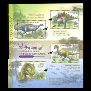 dinosaurs on stamps of South Korea 2011