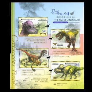 stamp korea_south_2012