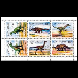 Dinosaurs on stamps of Kyrgyzstan 1998