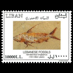 Prehistoric fish on stamp of Lebanon 2002