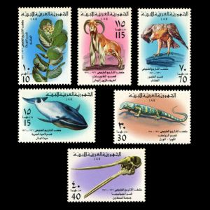 Museum of Natural History, fossil of Tetralophodon longirostris skull on stamps of Libya 1976