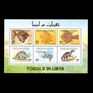 Dinosaurs and prehistoric animals on stamp of Libya 1996