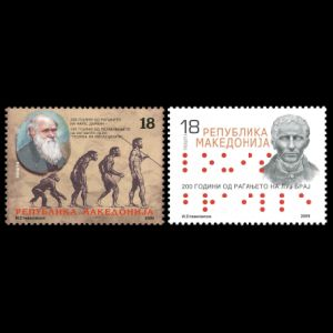 Charles Darwin on stamp of Macedonia from 2009