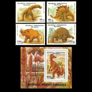 prehistoric animals on stamps of Madagaskar 1989