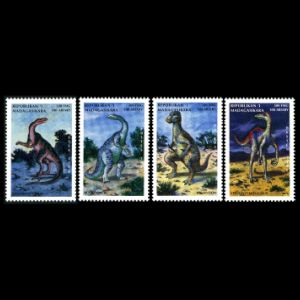 Dinosaurs on stamp of Macedonia 1999