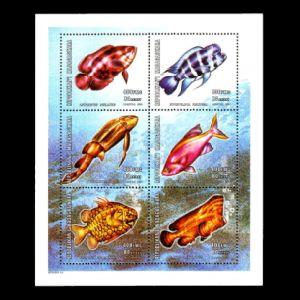 Prehistoric fish Bothriolepis with some modern fishes on stamp of Madagaskar 2001