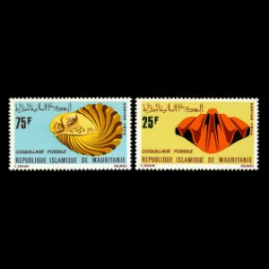 Brachiopod andTrilobite fossil on stamps of Mauritanie 1972