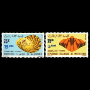 Brachiopod andTrilobite fossil on stamps of Mauritanie 1974
