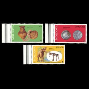 Dinotherium ad other Exhibits from the National Ethnographic Museum on stamp of Moldova 1995