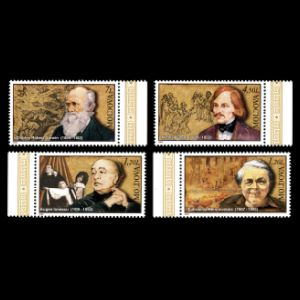 Charles Darwin among some other famous personalities on stamp of Moldova 2009