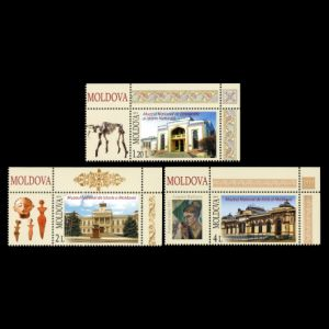 stamp of National Ethnographic Museum Moldova 2014 with Deinotherium on coupon