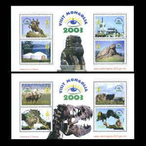 Fossil of Tarbosaurus on stamps of Mongolia 2003