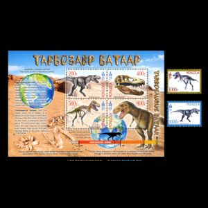 Fossil and reconstruction of Tarbosaurus on stamps of Mongolia 2014