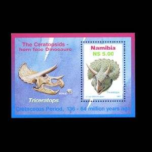 Fossilized skull and reconstruction Triceratops head on stamps of Namibia 1997
