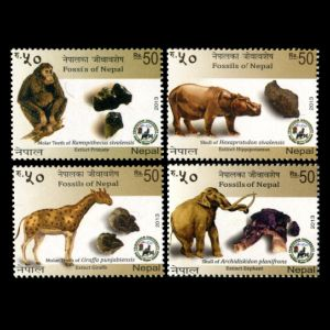 Prehistoric animals, mammals on stamps of Nepal 2013