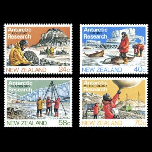 Fossil on Antarctic research stamps of New Zealand 1984