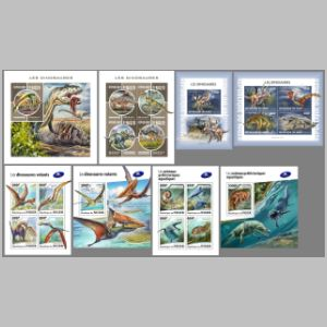 Prehistoric animals on stamps of Niger 2018