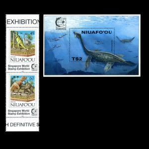 prehistoric animals, dinosaurs on stamps of Niuafoou 1995