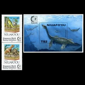 Prehistoric animals on stamps of Niuafoou 1995