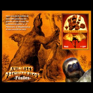 Prehistoric animals on stamp of Peru 2007