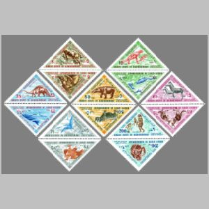 Dinosaurs and other prehistoric animals on stamps of Qu'aiti State in Hadhramaut 1968