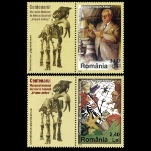 Fossil of Dinotherium giganteum on stamp of Romania 2008