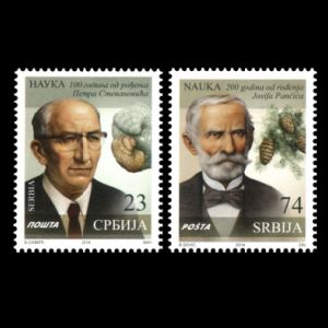 great Serbian scientists, paleontologist PETAR STEVANOVIC and botanist Josif Pancic on stamps from 2014