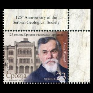 "stamp of Serbia ""125th Anniversary of the Serbian Geological Society"" with portrait of Jovan M. Žujović who was an anthropologist, known as a pioneer in geological and paleontological science in Serbia."