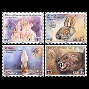 125th anniversary of the Natural History Museum in Belgrade on stamp of Serbia 2020
