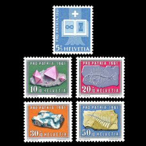 fossil and minerals on Propatia stamps of Switzerland 1958