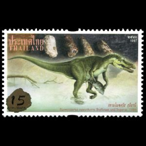 Dinosaur on stamps of Thailand 2008