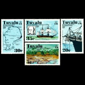 Charles Darwin on stamps of Tuvalu 1977
