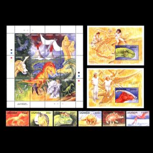 Dinosaurs on stamps of Uganda 1995