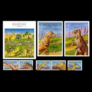 Dinosaurs on stamps of Uganda 1998
