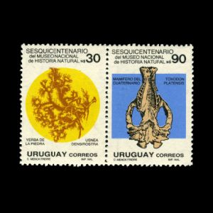 Fossil of Toxodon on stamps of Uruguay 1988