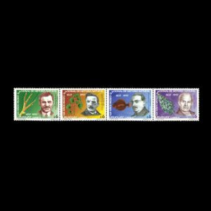 stamp uruguay_1997_persons_L_Kragievich