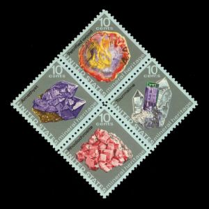 Petrified wood and some minerals on stamps of USA 1974