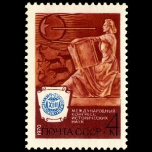 Cave paiinting on XIII International Congress of historical science stamp of USSR 1970