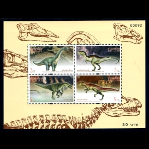 Dinosaur fossil on stamps of Thailand 1997