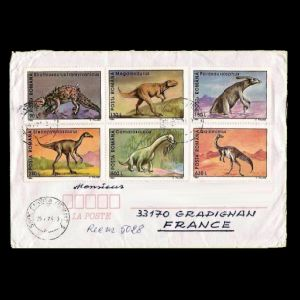 Romania_1994_env_used stamps