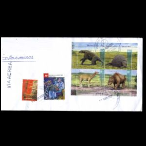 argentina_2001_env_used stamps