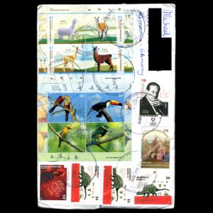 argentina_2015_env_used2 stamps