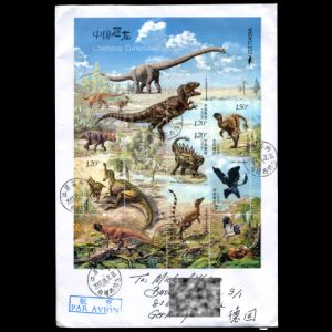 china_2017_ms_used2 stamps