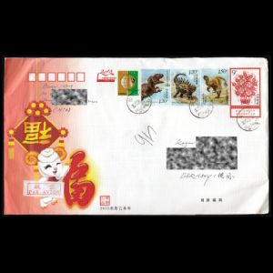 china_2017_used1 stamps