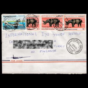 congo_b_1994-1995_env_used stamps