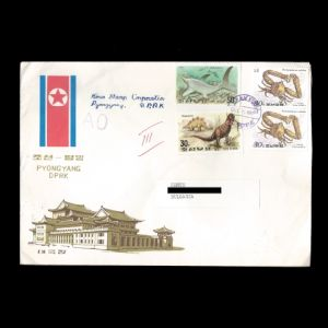 korea_north_1991_env_used stamps