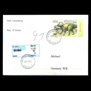 korea_south_2012_env_used3 stamps