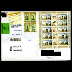 moldova_2014-2015_ms_env_used stamps