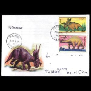 mongolia_2008_env_used stamps